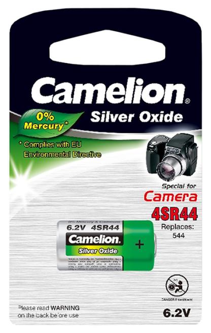 4SR44 battery camera